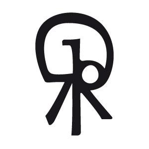 Monogramme artisans cuir